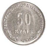För myanmar för 50 Burmese mynt kyat Fotografering för Bildbyråer