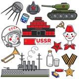 För nostalgilopp för USSR Sovjetunionen berömda symboler royaltyfri illustrationer
