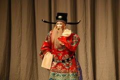 """För Opera"""" för clownförrädarePeking generaler kvinnor av Yang Familyâ € royaltyfri fotografi"""