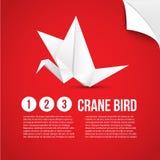 För origamikran för vektor pappers- symbol Färgrik origamy uppsättning Pappers- design för din identitet Royaltyfri Bild