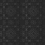 för papperskonst för mörker 3D vapen för ram för kors för kurva för spiral kungligt vektor illustrationer