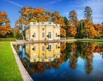 ` För paviljong`-övrebad i Catherine Park i Tsarskoye Selo Royaltyfria Foton