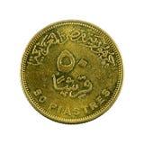 för piastremynt för 50 egyptier isolerad avers arkivbild