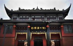 för porslinsi sichuan för bai chengdu yun för tempel för taoist Arkivbilder