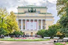 För Pushkin för ryss statlig teater för drama akademi på den Ostrovsky fyrkanten Royaltyfri Bild