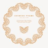 För rundaram för traditionell kines garnering Elemen för design för Tracery stock illustrationer