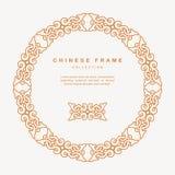 För rundaram för traditionell kines garnering Elemen för design för Tracery royaltyfri illustrationer