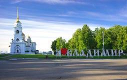 1158 1160 för russia för antagande domkyrka konstruerade vladimir sommar Royaltyfria Foton