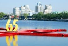 för russia för dag festlig ykaterinburg seger Arkivfoto