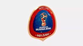 För Ryssland för Kazan värdsstad medalj 2018 för logotyp symbol royaltyfri illustrationer