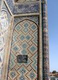 för samarkand för 2007 detalj zindah shakhi Fotografering för Bildbyråer