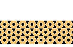 För sexhörningstäcke för djärv hand utdragen geo Sömlös bakgrund för vektorgränsmodell Geometrisk abstrakt illustration för symme stock illustrationer