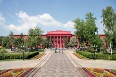 för shevchenkotaras för kyiv nationell universitetar royaltyfria bilder