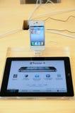 för skärmiphone för 4 äpple lager royaltyfri bild