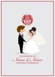 För snittstil för kinesiskt papper mall för kort för inbjudan för bröllop Arkivfoto