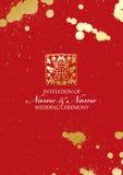 För snittstil för kinesiskt papper mall för kort för inbjudan för bröllop Royaltyfria Foton