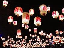 För Southbank för japanska lyktor Brisbane Queensland festival hängande sommar för röd vit Arkivfoto
