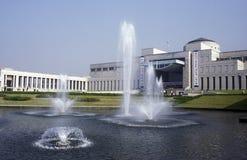 FÖR STADSKRIG FÖR SOUTHKOREA SEOUL MUSEUM FÖR MINNESMÄRKE arkivfoto