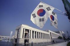 FÖR STADSKRIG FÖR SOUTHKOREA SEOUL MUSEUM FÖR MINNESMÄRKE arkivbilder