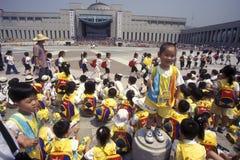 FÖR STADSKRIG FÖR SOUTHKOREA SEOUL MUSEUM FÖR MINNESMÄRKE royaltyfri fotografi