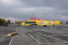 ` För stormarknad`-godkännande i Omsk Arkivbilder