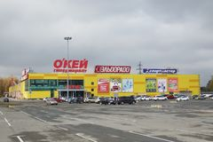 ` För stormarknad`-godkännande i Omsk Royaltyfri Fotografi