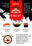 För sushimeny för japansk restaurang affisch för vektor stock illustrationer