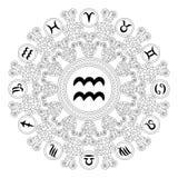 För svart geometrisk mandala vitrunda för vektor med zodiaksymbol av aquariusen - vuxen sida för färgläggningbok vektor illustrationer