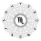 För svart geometrisk mandala vitrunda för vektor med zodiaksymbol av scorpioen - vuxen sida för färgläggningbok royaltyfri illustrationer
