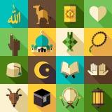 För symbolsvektor för islam plan modern illustration Eid Mubarak Arkivbild