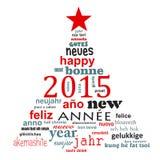 för textord för nytt år 2015 flerspråkigt kort för hälsning för moln Arkivbild