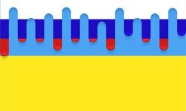 För Ukraina för vektor modern bakgrund flagga. Eps 10 Fotografering för Bildbyråer