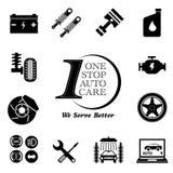 För underhållssymbol för bil tjänste- uppsättning Royaltyfri Foto