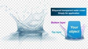 För vattenfärgstänk för dubbelt lager krona med reflexion stock illustrationer