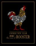 För vektorhälsning för lyckligt nytt år kort med tuppen Arkivbilder