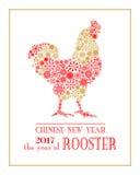 För vektorhälsning för lyckligt nytt år kort med tuppen Royaltyfri Illustrationer