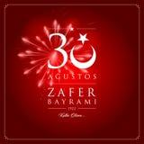för zaferbayrami för 30 agustos illustration för vektor royaltyfri illustrationer