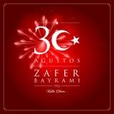 för zaferbayrami för 30 agustos illustration för vektor vektor illustrationer