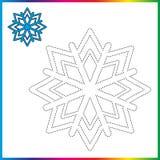 Förbind prickarna och färgläggningsidan Arbetssedel - lek för ungar Återställande rusade linjen - spåra leken för barn vektor illustrationer