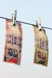 Förbjuda på Rs 500, Rs som 1000 anmärkningar är det kirurgiska slaget på skräckfinansiering, svarta pengar Royaltyfri Fotografi