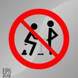 Förbjuda tecknet att skita och pissa, ett tecken av hygien royaltyfri illustrationer