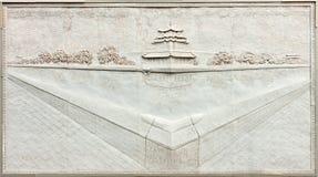 förbjuden beijing porslinstad Arkivbilder