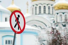 Förbjuden passage för varnande tecken, förbud av passagen fotografering för bildbyråer
