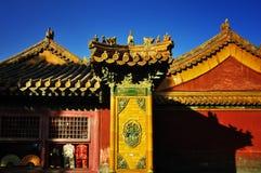 förbjuden slott för beijing porslin stad Royaltyfria Bilder