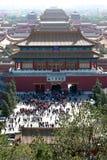 Förbjuden slott i Beijing Royaltyfria Bilder