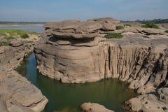 Förbluffa det sam phan bok och Grandet Canyon i Thailand Arkivfoton