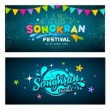Förbluffa samlingar för Songkran festivalbaner på blå bakgrund stock illustrationer