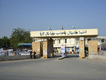 Förbundet sjukhus Faisalabad arkivbild