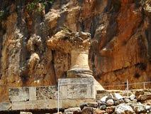 Fördärvar av Banias tempel, fristaden av pannan i Israel Royaltyfri Fotografi