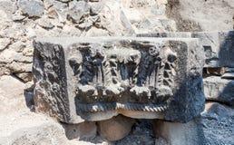 Fördärvar av den forntida hebréiska staden Korazim Horazin, Khirbet Karazeh som förstörs av en jordskalv i den 4th århundradeANNO Royaltyfri Fotografi